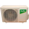 Ballu BSPR- 07HN1