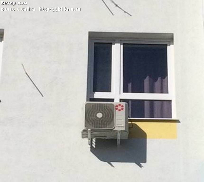 http://kliknn.ru/image/catalog/kondnar.jpg