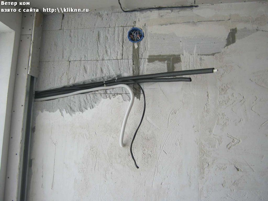 Подводка трассы кондиционера с правой стороны от окна простая.